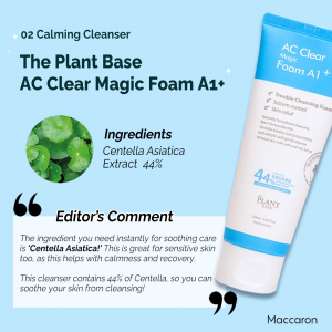 The Plant Base AC Clear Magic Foam A1+Ingredients